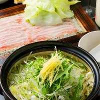 栃木県産!那須豚を使った葱豚しゃぶしゃぶ!葱を包んで食べる!