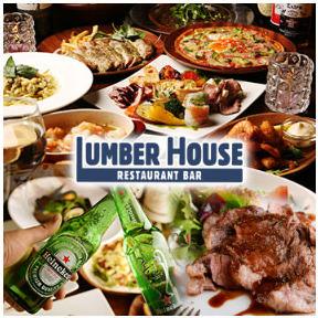 LUMBER HOUSEの画像