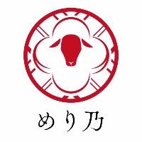 2018.3.7 3号店が横浜にオープン!横浜駅徒歩3分の好アクセス!