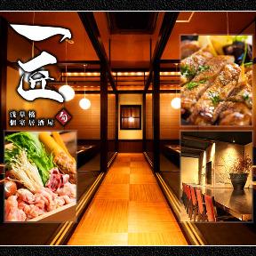 個室肉バル 肉屋のMusashi 浅草橋