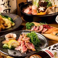水道橋駅前!極上日向鶏をふんだんに使った料理で贅沢なご宴会を!