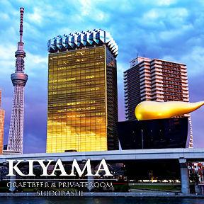 クラフトビール×個室 木山‐KIYAMA‐ 水道橋