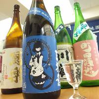 【三芳菊】女性に♪ 果実ジュースと日本酒の中間のようなお酒