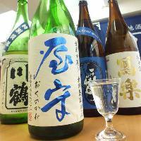 【屋守】 とてもフレッシュで青りんごの様な香りと透き通る様な甘味