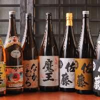 お料理に合う全国各地の日本酒・焼酎! 店長自ら厳選しました!