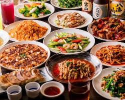 [食べ飲み放題] リーズナブルに本格中華!2時間で2,980円(税抜)