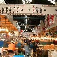 板長自ら仕入れる厳選鮮魚や千葉県産野菜等、こだわりの食材を。