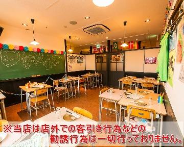 個室居酒屋 6年4組 新宿東口駅前分校の画像