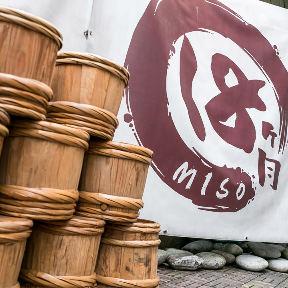 創作和食 MISO 18ヶ月 代々木