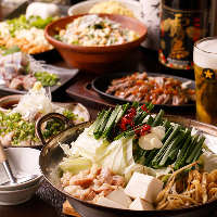 絶品もつ鍋がメインの宴会コースは2H飲み放題付きで2,500円~
