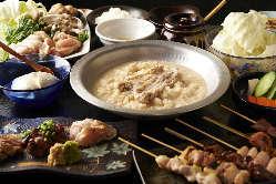 コース料理は2480円~