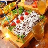 誕生日会には特製デザート付特別コースがオススメ♪