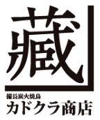カドクラ商店 神保町店