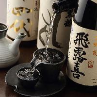 【プレミアム日本酒】 なかなか飲めないお酒をおよそ10本常備。