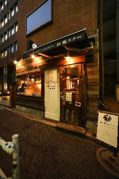 新宿 牡蠣スターの画像