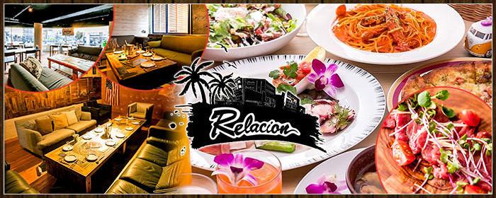 カリフォルニアダイナー RELACION 〜レラシオン〜 大和の画像