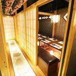 完全個室と九州和食居酒屋 響‐HIBIKI‐ 八重洲本店