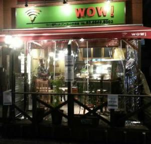 イタリアン・ ワイン専門店 WOW!