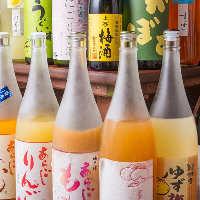 ゆず梅酒やあらごしりんごなど女性に人気の果実酒もいろいろ♪