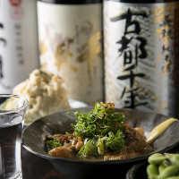京都のおばんざいは日本酒と抜群。ペアリング気分で楽しめます