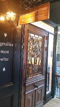 野菜がおいしいカフェ LONGINGHOUSE 神宮前・原宿