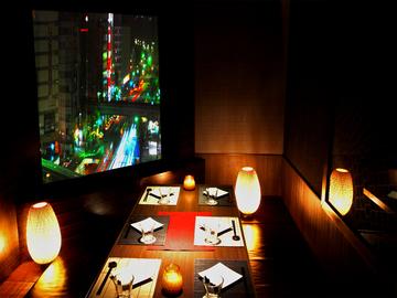 個室×チーズタッカルビ AKANEYA 船橋店