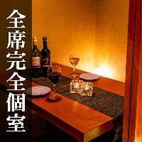 和を基調としたモダン雰囲気が自慢の完全個室♪昼宴会も大歓迎!!