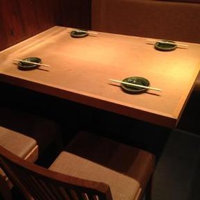 大人の隠れ家 割烹 渋谷 広瀬
