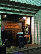 BEER&PUB WANIWANI