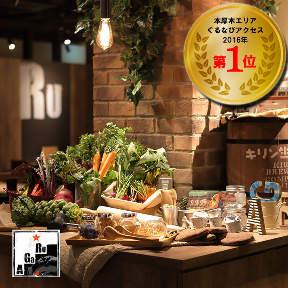 完全個室居酒屋 AGaRu〜アガル〜 本厚木駅前店