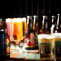 【クラフトビール】 多彩な品揃え!好みの銘柄を見つける楽しみ