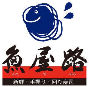 魚屋路 立川幸町店
