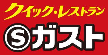 Sガスト 武蔵境店