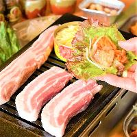【野菜食べ放題!】 お通しの代わりに399円で野菜が食べ放題!