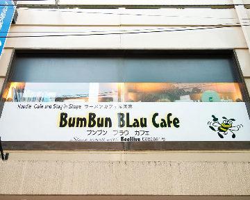 Bum Bun Blau Cafe