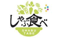 しゃぶ食べ 三鷹北口駅前店