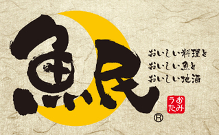 魚民 王子駅前店の画像
