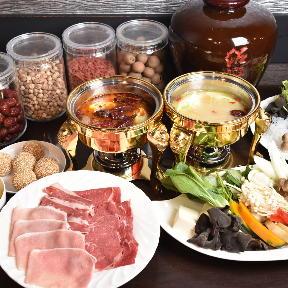 肉バル×ワイン酒場 肉87 田町の画像