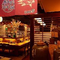 まるで沖縄にいるような店内!