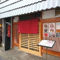 三崎港バス停すぐ、路地を一本入った先にございます。