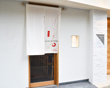 GINZA kanseiの画像2