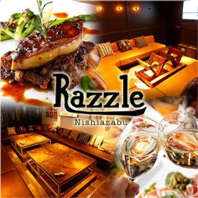 ラズル 西麻布‐Razzle‐の画像