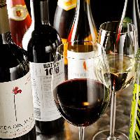 厳選した約30種類のワインはどれも味もコスパも抜群です☆