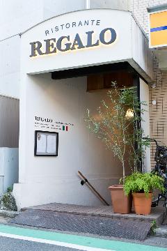REGALOの画像