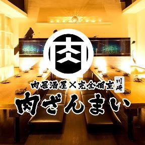 個室×肉のDining 川崎屋‐KAWASAKIYA‐ 本店