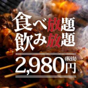 炙り肉寿司と全120種食べ飲み放題 ごちそうさん 上野店の画像2
