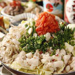 炙り肉寿司と全120種食べ飲み放題 ごちそうさん 上野店の画像1
