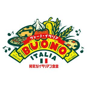 無制限オーダー制 食べ放題 ヴォーノ・イタリア 浜野店
