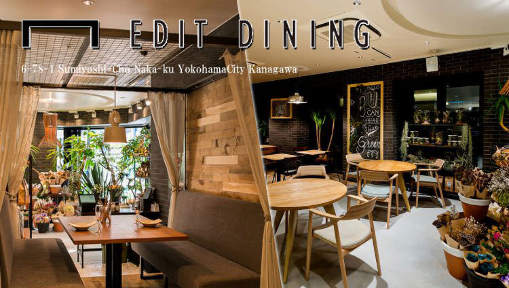 ホテルエディット横濱 EDIT DINING(エディット ダイニング) image