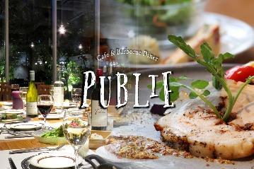 ビアガーデン&BBQ Diner PUBLIE〜パブリエ〜の画像1